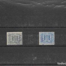 Sellos: SELLOS DE ESPAÑA AÑOS 1940 Y 1942 TELÉGRAFOS SELLOS MATASELLADOS Nº EDIFIL 79 Y 84. Lote 283023103