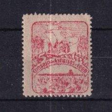 Sellos: SELLOS ESPAÑA OFERTA AÑO 1963 EDIFIL 5 VARIACIONES DE COLOR EN NUEVO. Lote 283751833