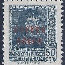 Timbres: EDIFIL 845 FERNANDO EL CATÓLICO 1938. MNH **. Lote 284263423