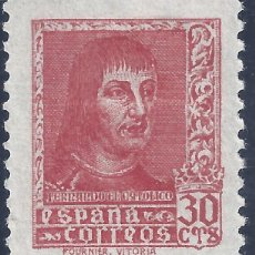 Selos: EDIFIL 844 FERNANDO EL CATÓLICO 1938. CENTRADO DE LUJO. VALOR CATÁLOGO: 11 €. MH *. Lote 284264878