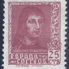 Timbres: EDIFIL 843 FERNANDO EL CATÓLICO 1938. CENTRADO DE LUJO. MH *. Lote 284266133