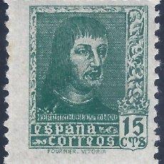 Selos: EDIFIL 841 FERNANDO EL CATÓLICO 1938. VALOR CATÁLOGO: 10 €. MNH **. Lote 284269858
