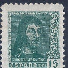 Timbres: EDIFIL 841 FERNANDO EL CATÓLICO 1938. CENTRADO DE LUJO. MH *. Lote 284271298