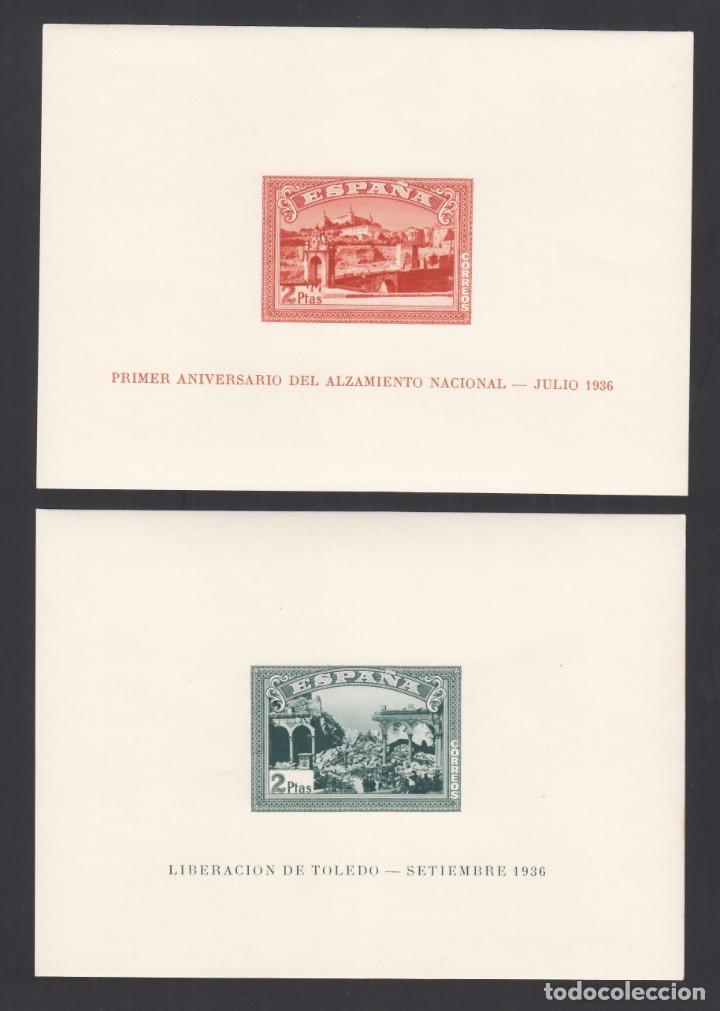 ESPAÑA,1937 EDIFIL Nº 838 / 839 /**/ ANIVERSARIO DEL ALZAMIENTO NACIONAL. SIN FIJASELLOS, SIN DENTAR (Sellos - España - Estado Español - De 1.936 a 1.949 - Nuevos)