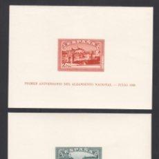 Sellos: ESPAÑA,1937 EDIFIL Nº 838 / 839 /**/ ANIVERSARIO DEL ALZAMIENTO NACIONAL. SIN FIJASELLOS, SIN DENTAR. Lote 286010608