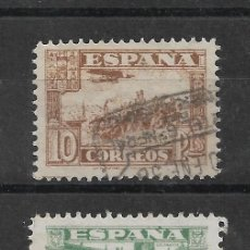 Selos: ESPAÑA=Nº 805 Y 813 CLAVE DE LA SERIE_JUNTA DEFENSA USADOS__VER FOTO_ALTO VALOR. Lote 286133968