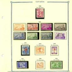 Selos: HOJA CON SELLOS ESPAÑA. Lote 286348778