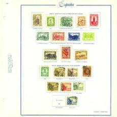 Selos: HOJA CON SELLOS ESPAÑA. Lote 286357463