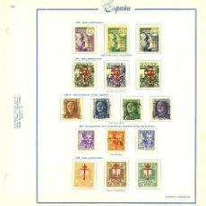 Selos: HOJA CON SELLOS ESPAÑA. Lote 286358403