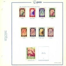 Selos: HOJA CON SELLOS ESPAÑA. Lote 286372428
