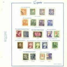 Selos: HOJA CON SELLOS ESPAÑA. Lote 286374128