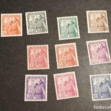 Sellos: ESPAÑA SELLOS FRANCO CASTILLO AÑO 1948 EDIFIL 1024/32 SELLOS NUEVOS ***MNH / UN SELLO * 10 VALORES. Lote 286442388