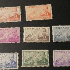 Sellos: ESPAÑA SELLOS JUAN DE LA CIERVA AÑO 1940 EDIFIL 940/7 SELLOS NUEVOS CHANELA Y MH *. Lote 286444073