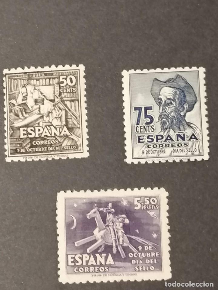 ESPAÑA SELLOS QUIJOTE AÑO 1947 EDIFIL 1012/4 SELLOS NUEVOS * MH CHANELA (Sellos - España - Estado Español - De 1.936 a 1.949 - Nuevos)