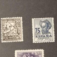 Sellos: ESPAÑA SELLOS QUIJOTE AÑO 1947 EDIFIL 1012/4 SELLOS NUEVOS * MH CHANELA. Lote 286445563