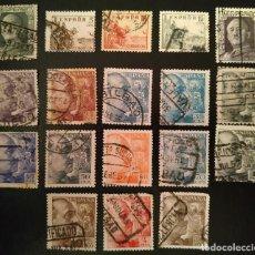 Selos: SELLOS 1949 USADOS. SERIE CID Y CAUDILLO.. Lote 286568038