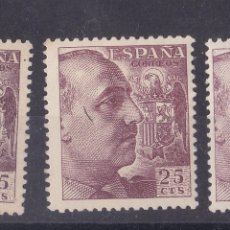 Sellos: BB6- FRANCO EDIFIL 1048 /1048A (LILA OSCURO) NUEVOS. Lote 286917503