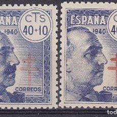 Sellos: BB7- FRANCO TUBERCULOSOS EDIFIL 938 VARIEDAD */**. Lote 286925538