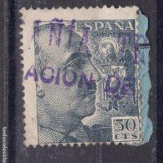 Sellos: BB8- FRANCO MATASELLOS LINEAL COMPAÑIA TRANSMEDITERRANEA. Lote 286927578