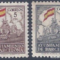 Francobolli: BARCELONA. EDIFIL SH 29-30. II ANIVERSARIO LIBERACIÓN DE BARCELONA 1941 (SERIE COMPLETA). MNH **. Lote 287060333