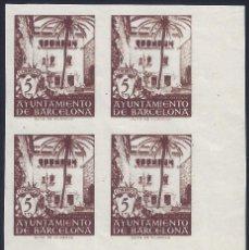 Francobolli: BARCELONA. EDIFIL 66S. CASA DEL ARCEDIANO 1945. SIN DENTAR. (BLOQUE DE 4). V. CAT.: 56 €. MNG.. Lote 287074668