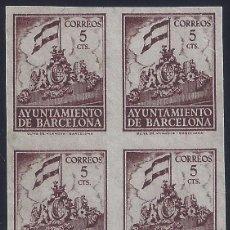 Francobolli: BARCELONA. EDIFIL 27S. FRONTISPICIO DEL AYUNTAMIENTO 1940-41 (BLOQUE DE 4) V. CAT.: 80 €. MNG.. Lote 287075743