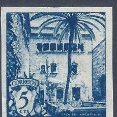 Francobolli: BARCELONA. EDIFIL 66S. CASA DEL ARCEDIANO 1945. SIN DENTAR. VALOR CATÁLOGO: 14 €. MNG.. Lote 287089318