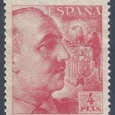 Francobolli: EDIFIL 1058 CID Y GENERAL FRANCO 1949-1953. CENTRADO DE LUJO. MH *. Lote 287118393