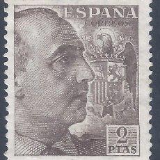 Francobolli: EDIFIL 1057 CID Y GENERAL FRANCO 1949-1953. MH *. Lote 287118758