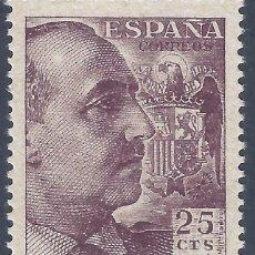 Francobolli: EDIFIL 1048A GENERAL FRANCO 1950. CENTRADO DE LUJO. VALOR CATÁLOGO: 80 €. MLH.. Lote 287119803