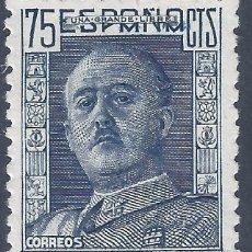 Timbres: EDIFIL 999 GENERAL FRANCO 1946-1947. MNH **. Lote 287124268