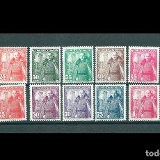 Sellos: ESPAÑA -1948-1954 - EDIFIL 1024/1032 - SERIE COMPLETA - MNH** - NUEVOS - FRANCO Y CASTILLO DE MOTA. Lote 287172358