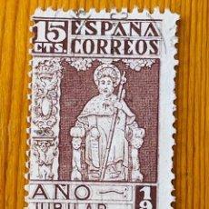 Selos: 1937, AÑO JUBILAR COMPOSTELANO, EDIFIL 833, USADO. Lote 287201278