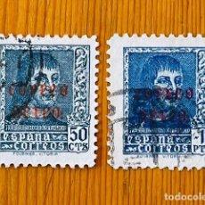 Selos: 1938, FERNANDO EL CATOLICO, CORREO AEREO, EDIFIL 845 Y 846, USADOS. Lote 287202373