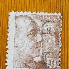 Timbres: 1940-1945, GENERAL FRANCO, EDIFIL 934, USADO. Lote 287203413