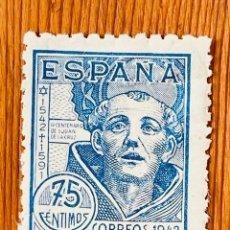 Sellos: 1942, SAN JUAN DE LA CRUZ, EDIFIL 956, NUEVO CON FIJASELLOS. Lote 287221658
