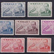 Sellos: SELLOS ESPAÑA AÑO 1939 OFERTA EDIFIL 880/886 EN NUEVO VALOR DE CATALOGO 34 €. Lote 287229193