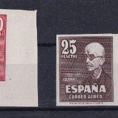 Sellos: SELLOS ESPAÑA AÑO 1947 OFERTA EDIFIL 1015/1016 FANTASIAS DE COLOR EN NUEVO. Lote 287231943