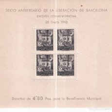 Sellos: SELLOS ESPAÑA OFERTA AÑO 1945 BARCELONA EDIFIL NE 27 EN NUEVO VALOR DE CATALOGO 57 €. Lote 287234728