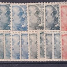 Sellos: SELLOS ESPAÑA OFERTA AÑO 1949 SELLOS FRANCO DIVERSAS TONALIDADES EN NUEVO. Lote 287237038