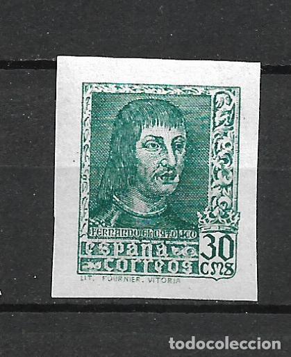 ESPAÑA 1938 EDIFIL 844AECE COLOR VERDE OSCURO ** MNH 170 € - 21/6 (Sellos - España - Estado Español - De 1.936 a 1.949 - Nuevos)