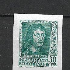 Sellos: ESPAÑA 1938 EDIFIL 844AECE COLOR VERDE OSCURO ** MNH 170 € - 21/6. Lote 287596958
