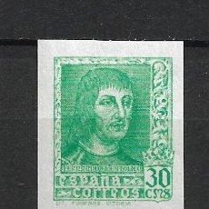 Sellos: ESPAÑA 1938 EDIFIL 844AECD COLOR VERDE AMARILLENTO ** MNH 240 € - 21/6. Lote 287597408