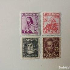 Francobolli: PERSONAJES DEL AÑO 1948 EDIFIL 1033/1034 Y 1035/1036 EN NUEVO**. Lote 287622793