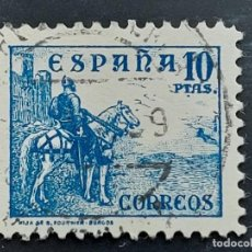 Sellos: USADO - EDIFIL 831 - SPAIN 1939 - CID. Lote 287862403