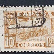 Sellos: USADO - EDIFIL 813 - SPAIN 1937 - JUNTA DEFENSA NACIONAL. Lote 287866603