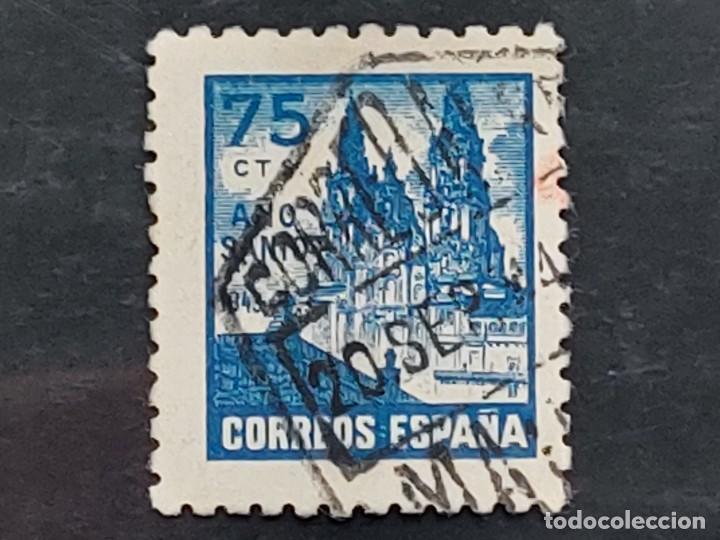 USADO - EDIFIL 969 - SPAIN 1944 - AÑO SANTO COMPOSTELANO (Sellos - España - Estado Español - De 1.936 a 1.949 - Usados)
