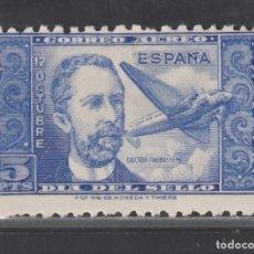 Sellos: ESPAÑA, 1944 EDIFIL Nº 983 /*/, DR. THEBUSSEM.. Lote 287935343