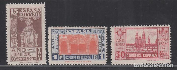ESPAÑA, 1937 EDIFIL Nº 833 / 835 /*/, AÑO JUBILAR COMPOSTELANO, (Sellos - España - Estado Español - De 1.936 a 1.949 - Nuevos)