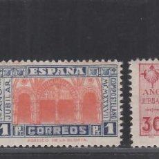 Sellos: ESPAÑA, 1937 EDIFIL Nº 833 / 835 /*/, AÑO JUBILAR COMPOSTELANO,. Lote 287935593